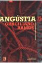 Angústia - 75 Anos