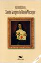 Autobiografia - Santa Margarida Maria Alacoque