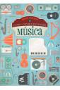 Como Ouvir e Entender Música
