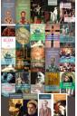 KIT - Ecclesiae de Bolso (24 livros)