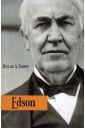 Edson (FAC-SÍMILE)