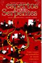 Espertos Como Serpentes: Manual de Sobrevivência no Mercado de Trabalho