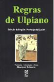 Regras de Ulpiano