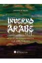 Inverno árabe - O islã, as cruzadas e o fim dos tempos