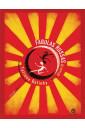 Fábulas russas de Krylov - Volume 1