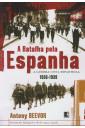 A batalha pela Espanha