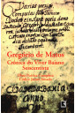 Gregório de Matos: Obra poética completa (2 volumes)