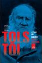 Tolstói - A Fuga do Paraíso
