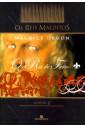 O rei de ferro (Col. Os Reis Malditos - Vol. 1)