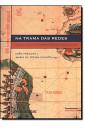 Na trama das redes: Política e negócios no Império Português, Séculos XVI-XVIII