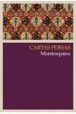 Cartas persas
