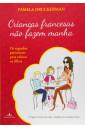 Crianças francesas não fazem manha - Os segredos parisienses para educar os filhos