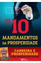 KIT Carreira e Prosperidade - Com Marcos Silvestre