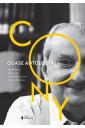 Quase antologia: As melhores crônicas de Carlos Heitor Cony