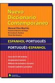 Nuevo Diccionario Contemporáneo