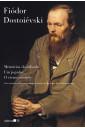 Box - Dostoiévski - Memórias do subsolo/ Um Jogador/ O eterno marido