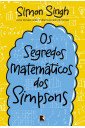 Os segredos matemáticos dos Simpsons