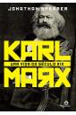 Karl Marx: Uma vida do século XIX