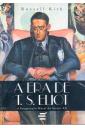 A Era de T. S. Eliot: A Imaginação Moral do Século XX
