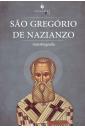 Autobiografia: São Gregório de Nazianzo