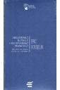 História das Idéias Políticas vol I - Helenismo, Roma e Cristianismo Primitivo