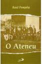 O Ateneu (Paulus)