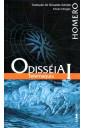 Odisséia I - Telemaquia