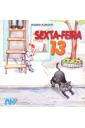 Sexta-Feira 13
